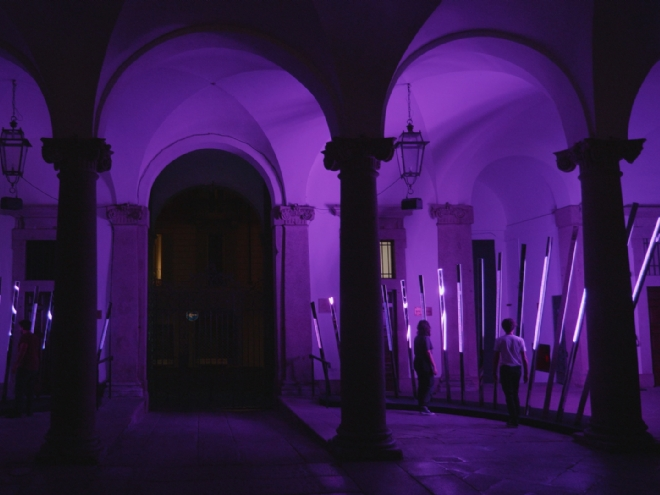 ewoLAB: The Transsensorial Gateway